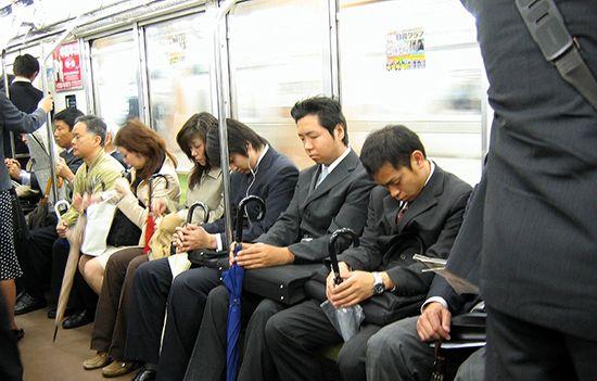 trong-metro